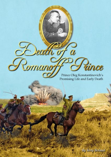 Death of a Romanov Prince - Terry Boland